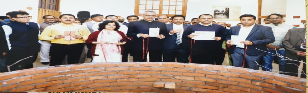 Release of the Brochure of the Exhibition on Jalliwala Bagh