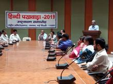 Inauguration Ceremony of Hindi Pakhwada 2019